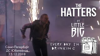 The Hatters ft. Little Big - Everyday I'm Drinking Live ДС Юбилейный, СПБ, 15.12.2018