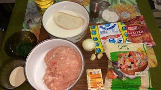 Тефтели в соусе. Вкуснейшее блюдо. Рецепт как приготовить.