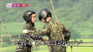 【TVPP】Hong Jin Young - Heartbeat, 홍진영 - 극한의 공포에 심쿵 + 남편의 멋짐에 심쿵 @ We Got Married