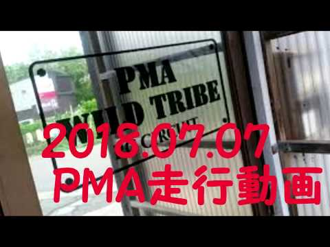 2018.07.07  上越PMA RWD ラジドリ