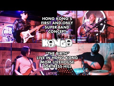 FIRE (Jimi Hendrix Cover) Most Epic Version - KONGO Super-Band - 香港結他手石義山 - 1 Of 7 - Live HK - ギタリスト