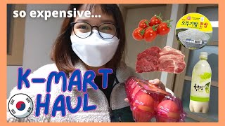 💸HOW EXPENSIVE IS KOREA??💸 | Moving In & Mini Daiso Home Stuff And Mart Haul | Chingee 2021
