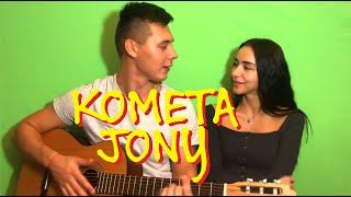JONY - РАКЕТА НА ГИТАРЕ (Cover by Алё&Илю)