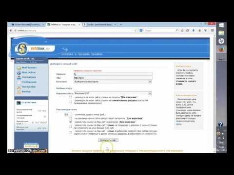 Заработок с помощью своего сайта сервис wmlink ru - YouTube