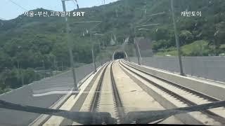 [Train Driver