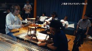 ユニコーン New Album『UC100V』全曲チョイ見せMusic Clip