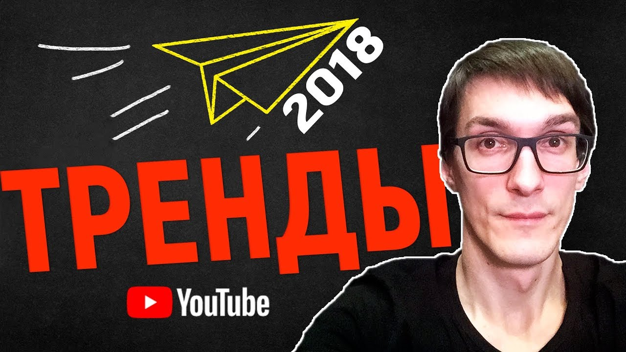 Раскрутка видео на youtube способы