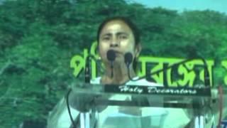 CM at Jharkhali, Sunderbans, Debashis Malik, Bengal Update TV