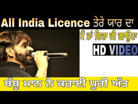 All India Licence | Babbu Maan | Latest Punjabi Live Performance 2107 | Sukh Jattizm Live