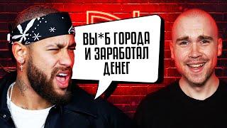 Неймар тусит под РУССКУЮ МУЗЫКУ Илья Рожков Другой Футбол