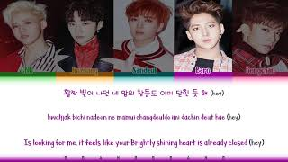 B1A4(비원에이포) Lonely (없구나) (Han_Rom_Eng) COLOR CODED LYRICS