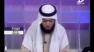 كتب تفسير الأحلام - رؤيا المسبحة