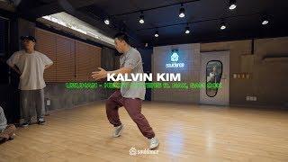 Uzuhan(우주한) - Heavy Hitters (ft. NAK, Sam Ock)   Kalvin Choreography