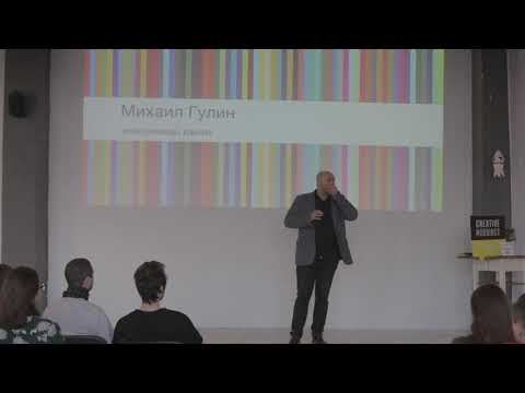 Mikhail Gulin: How To Start Everything From Scratch And Not F*ck Up