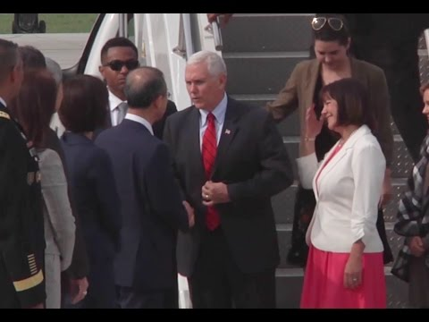 Thumbnail: VP Pence Arrives In South Korea