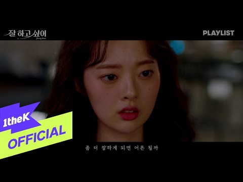 Youtube: At the end of the day / Seola (WJSN)