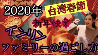 インリン Official Web Site http://www.eili.com.tw/ja/ Amebaブログ https://ameblo.jp/yinlingofjoytoy/ Instagram https://www.Instagram.com/yinling_official/?hl=ja 旧 ...