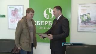 20 тысячный  юбилейный обладатель карты НПС от Сбербанка