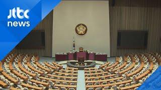 """민주 """"국회의장·주요 상임위 차지·패스트트랙 처리 가능"""" / JTBC News"""