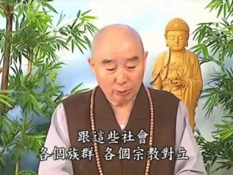 佛說十善業道經-134 - YouTube