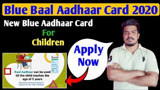 How to apply Baal Aadhaar Card 2020 ! Blue Aadhar card for child ! Step by Step full Details.