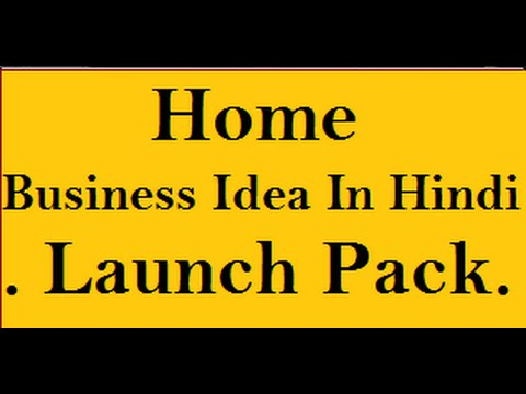 How To Start Food Business From Home In India Launch Pack Youtube