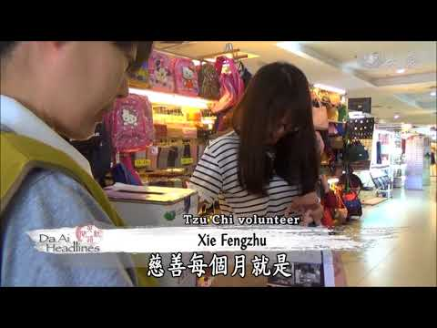 20171020【Charity】Canvassing For Donations