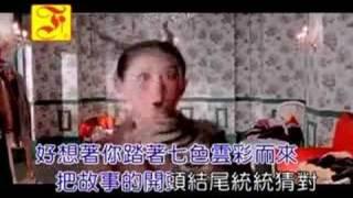 Xie Na (Na Na)- Bo Luo Bo Luo Mi