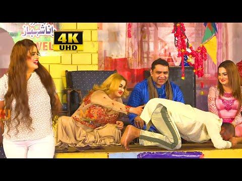 Qaiser Piya and Afreen Khan   Sobia Khan   Husnain Kaml   New 4k Stage Drama 2021   Comedy Clip 2021