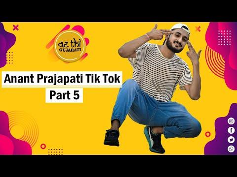 Gopaldas Bapu Satsang Comedy || Tik Tok Gujarati || Anant Prajapati Tik Tok || Part 5