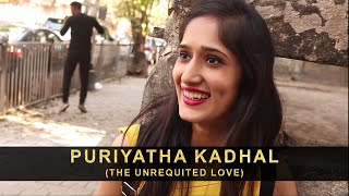 PURIYATHA KADHAL Tamil Short Film Short Circuit Production YASHU ISHLEEN