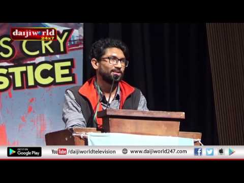 Jignesh Mevani Speech at Mangaluru│Daijiworld Television