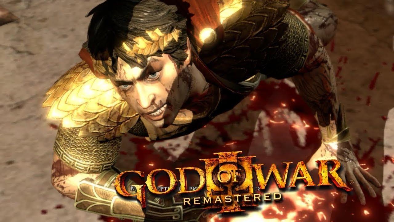 А ГОЛОВУ ТЫ НЕ ЗАБЫЛ? - GOD OF WAR 3 REMASTERED #4