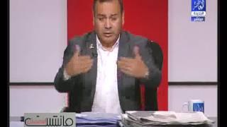 """فيديو..أحمد بهجت يكشف حقيقة بيع قناة """"دريم"""" لأبو هشيمة"""