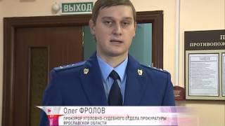 В Ярославле началось слушание дела о гибели хоккейной команды «Локомотив»