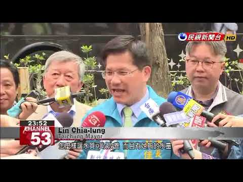 Hsinchu County Commissioner admires restoration of Taichung's Green River