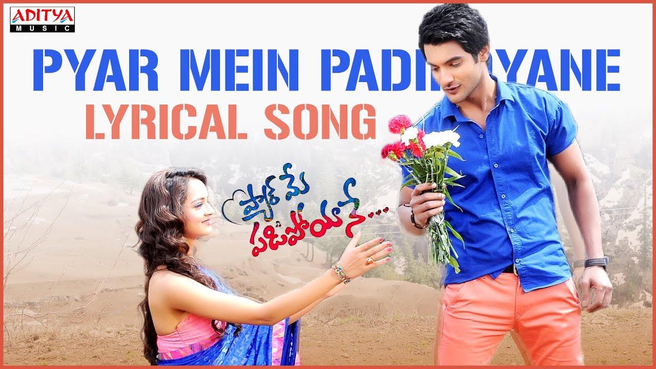 Sudha Raghunathan Adikkondar Andha Vedikkai lyrics - official