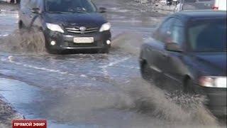 Коммунальный паводок: улицу Раевского в Екатеринбурге затопило холодной водой(, 2016-03-11T14:49:35.000Z)