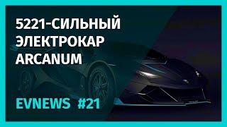 видео Электрический автобус eCitaro от Mercedes-Benz