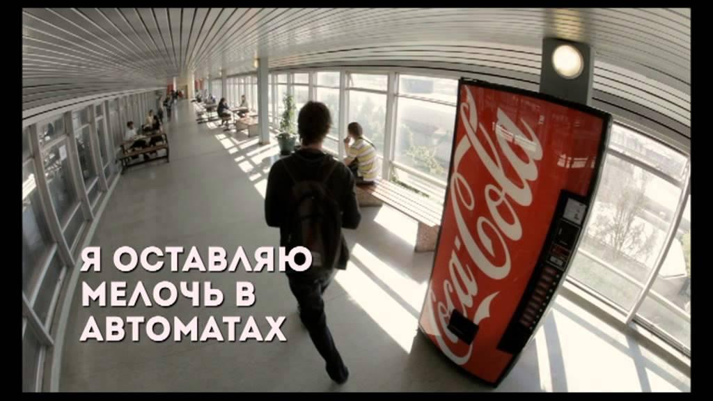 Coca Cola Crazy (Timeline RU - Реклама в кинотеатрах, перевод в DCP)