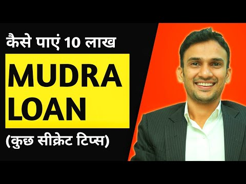 Pradhan Mantri Mudra Yojana In Hindi:  Mudra Loan Details With Scheme And Eligibility