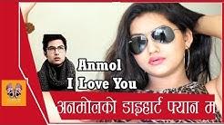 Mumbai कि चर्चित नेपाली मोडल Pinky Thakur।भन्छिन Anmol Kc, लाई भेट्ने बित्तिकै Kiss  गर्छु