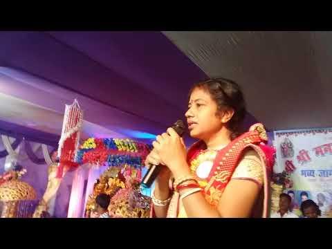 Mamta Devi Ramgarh