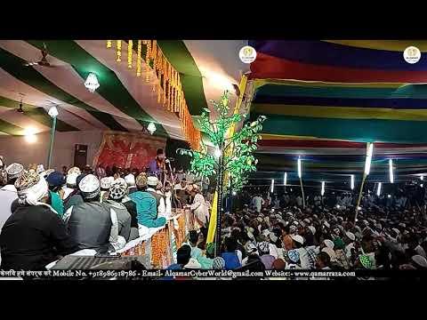 हबीबुल्लाह फैजी का सबसे पॉपुलर नात | Hoga Ek Jalsa Hashr Me Aisa |  Habibullah Faizi Famous HD Naat