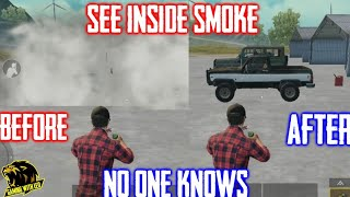 SEE INSIDE SMOKE | NEW GLITCH | PUBG MOBILE