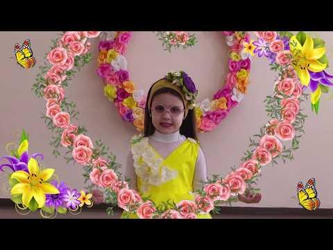 """""""Сюрприз для мамы"""" праздничное поздравление на 8 марта, средняя группа."""