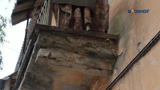 Жилищные условия в доме №5 по улице Артамонова в Воронеже(, 2016-06-29T07:54:10.000Z)