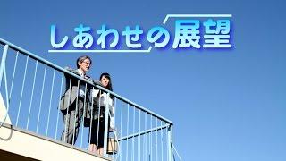 アイオイチャンネルとは? 兵庫県相生市の地域活性化を映像で盛り上げて...