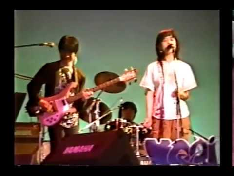 1989.06.13 Yes Tribute band Yagi live at YOKOHAMA EXOTIC SHOWCASE '89, Yokohama, Japan  (Audience)