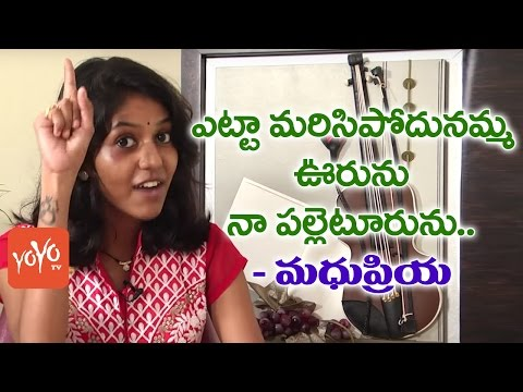 Palletooru Song by Folk Singer Madhu Priya || Telanganam Webisode 4 || YOYO TV Channel